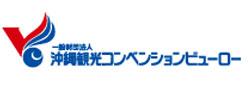 一般財団法人 沖縄観光コンベンションビューロー