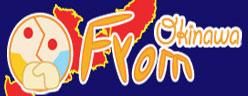 特定非営利活動法人 フロム沖縄推進機構
