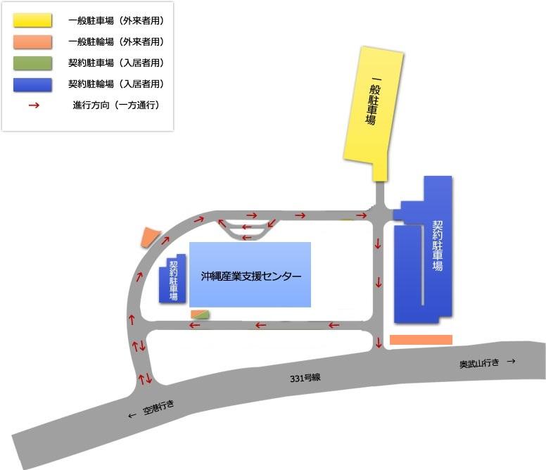 沖縄産業支援センター構内経路図