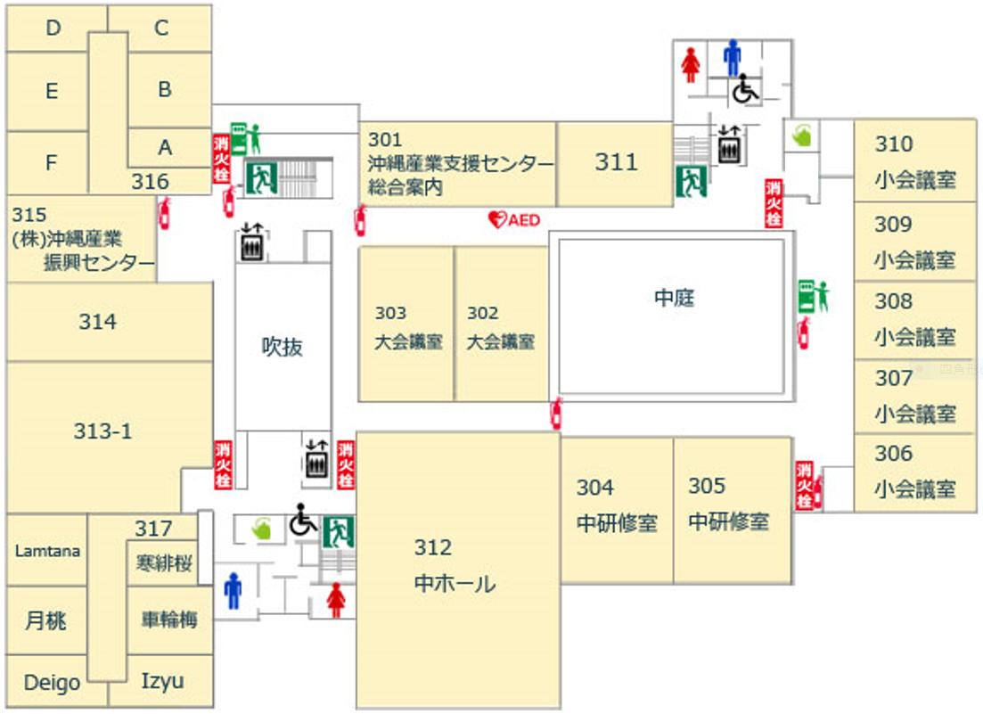 3階避難経路図